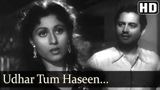 Udhar Tum Haseen | Mr & Mrs. 55 Songs | Guru Dutt | Madhubala | Geeta Dutt | Filmigaane