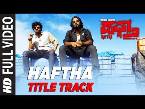 Haftha Title Track - Video Song | Haftha Kannada Movie | Vardhan, Raghav Naag, Bimba Shree Neenasam