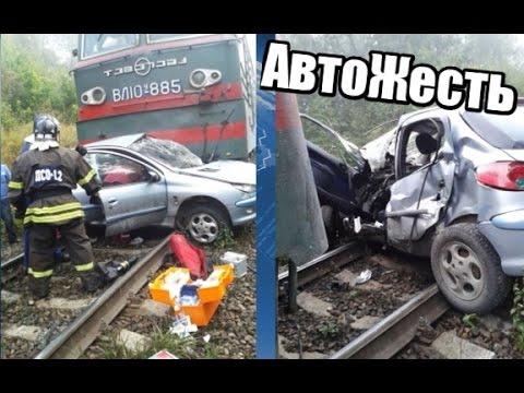 Подборка ДТП на ж/д переездах. Поезда разбивают машины в хлам.