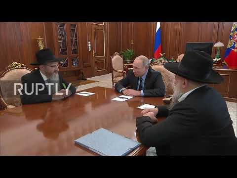 Russia: 'We always have something to celebrate' - Putin congratulates Russian Jews on Rosh Hashanah