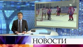 Выпуск новостей в 12:00 от 15.03.2020