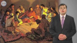 История 5 класс. Первые христиане и их учение