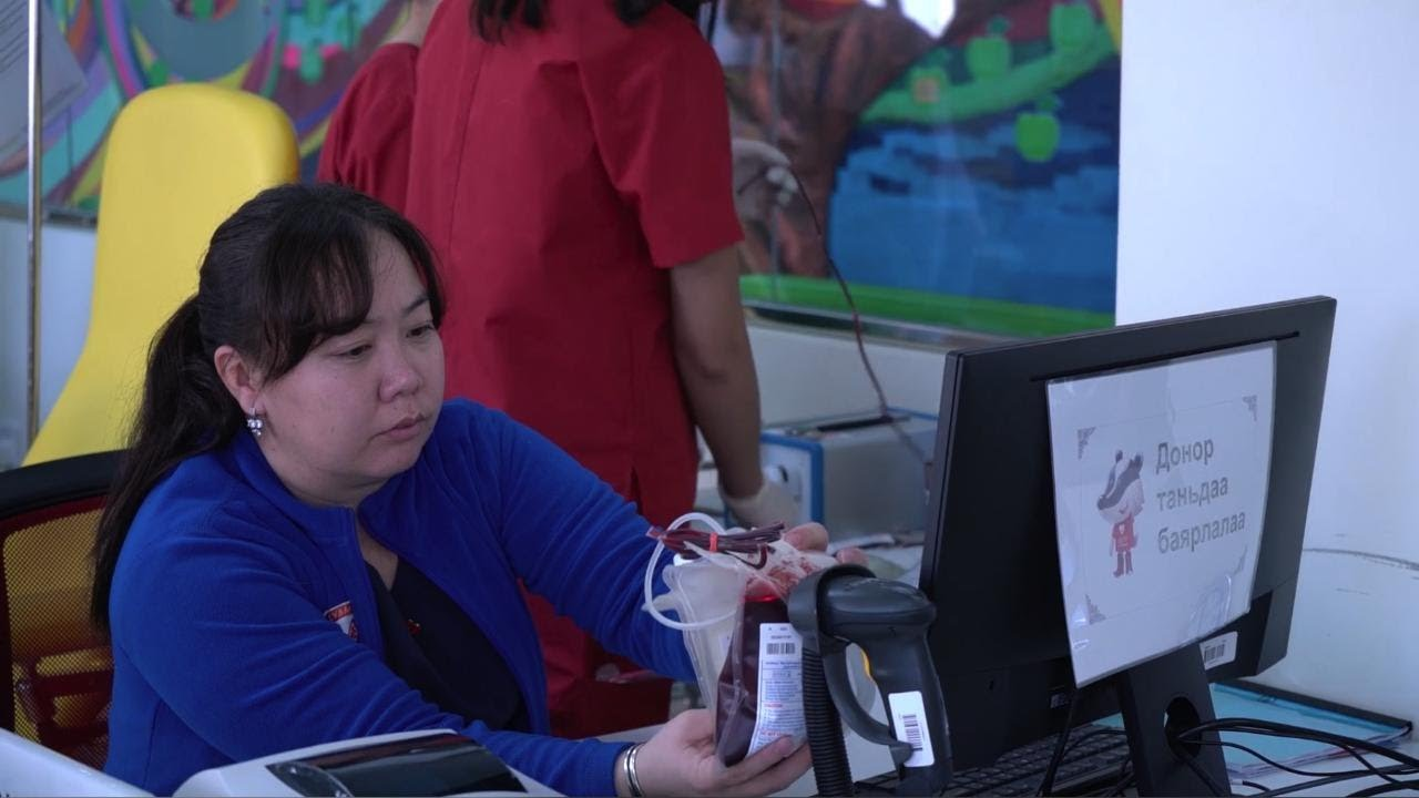 Safe Blood Transfusions for Mongolia's Patients