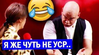 Жена изменила с БОКСЁРОМ - Лучшие приколы и Угарные шутки!