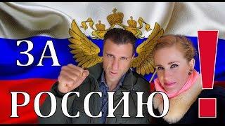 УКРАИНА В ШОКЕ! КИЕВЛЯНЕ ЗА ПУТИНА! ЗА РОССИЮ!