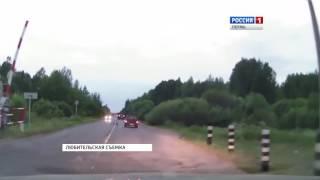 Нудисты в Прикамье(http://t7-inform.ru/s/videonews/20160711133007 На этот раз обнаженная девушка была замечена недалеко от поселка Сылва. И почти..., 2016-07-11T06:33:07.000Z)