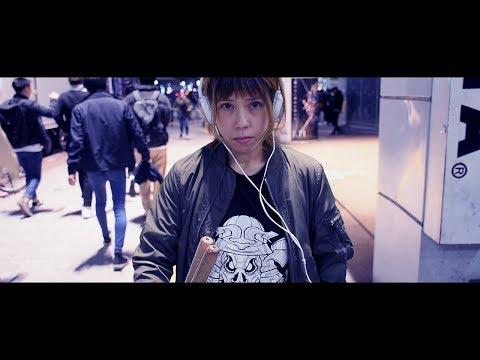 Senshi - Digital Overload (feat. Tsugaru Terry)