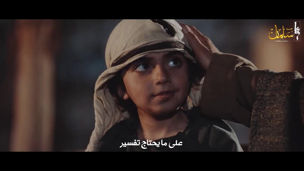 يا أبا الحسن    ملا علي سلمان الخيكاني