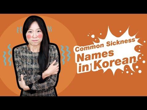 Common Sickness Names In Korean