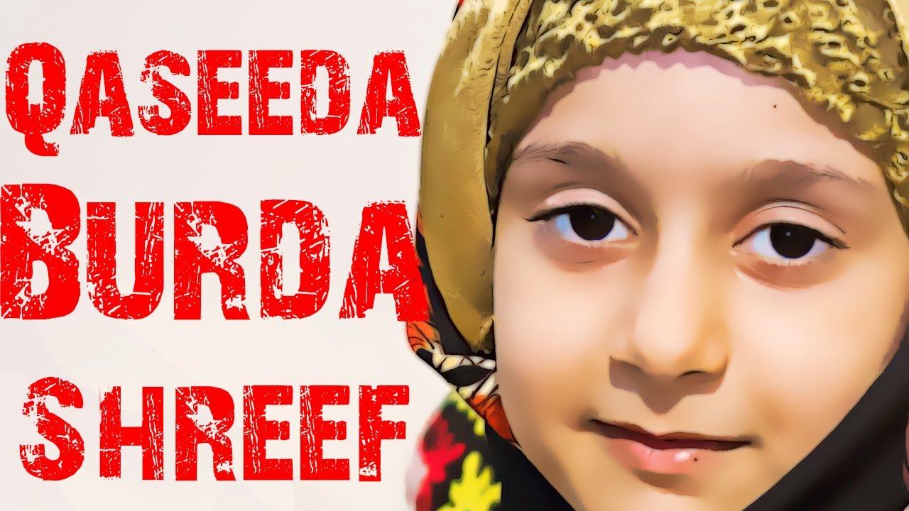 Qaseeda Burda Shreef