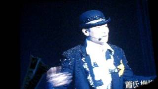 Andy Lau Wonderful World Sydney Concert 05 Oct 2008-Part 4