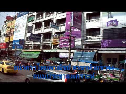 ธนาคารไทยพาณิชย์ สาขาห้วยขวาง