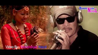 Ful Fulyo Bhiraima गायिका अशोक भाइको फुल फुल्यो भिरैमा nepali song