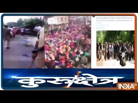Kurukshetra: हिंदुस्तान में भी कुछ \'पाकिस्तान\' के लिए काम करते है ?