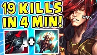 19 KILLS IN 4MINS!! THE CRAZIEST CHALLENGER GAME START!? SETT JUNGLE