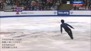 小塚崇彦さんの2014年スケートカナダ フリースケーティング『Io Ci Saro...