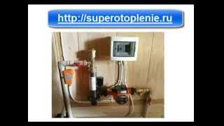 Отопление своими руками с электродным котлом ЭОУ(http://superotoplenie.ru Интервью с экспертом по отоплению Владимиром Козиным , - автором большого количества обучающи..., 2012-12-21T07:44:38.000Z)