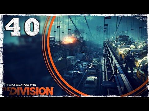 Смотреть прохождение игры Tom Clancy's The Division. #40: Прокачка и крафт.