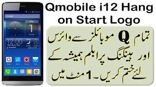 QMOBILE NOIR i12 MT6582 STUCK ON LOGO, HANG, BLACK SCREEN, HOW TO FLASH QMOBILE i12 BY TAHIR TECH TV