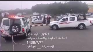 #عاجل بالفيديو.. الانهيارات تغلق عقبة ضلع للمرة الثانية
