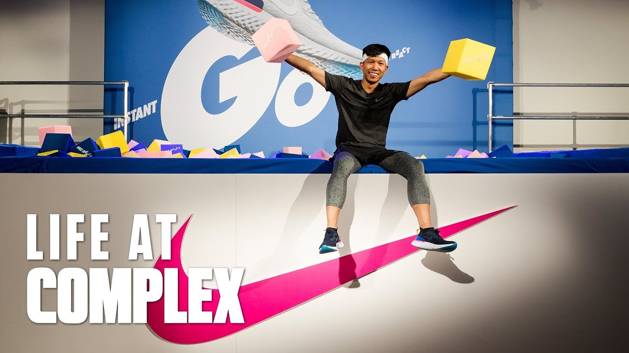 NIKE REACT OBSTACLE COURSE! | #LIFEATCOMPLEX
