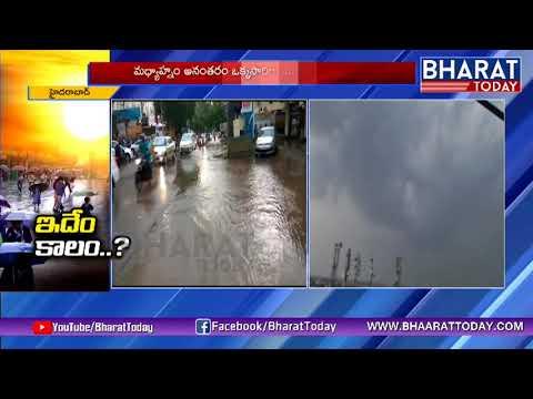 Heavy Rain in Hyderabad Live | Bharat Today