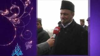 Eid Ul Adha 2009 - Eid Mubarak 1