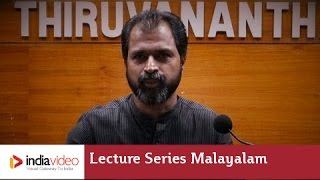 Lecture Series in Malayalam By Dr. P.K. Rajasekharan | India Video