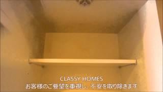 「アイディ南品川」の空室情報の詳細はこちらから http://www.classy-ho...