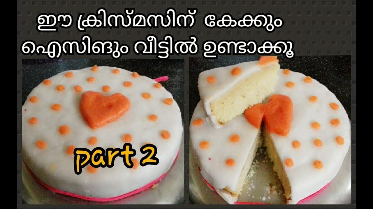 Cake Cristmas Cake Recipe In Malayalam No 107 Youtube