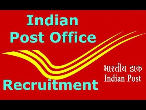 Post Office Requirement 2018