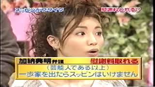 めちゃイケ 濱口優さんご結婚おめでとうございます!行列のできるめちゃ...