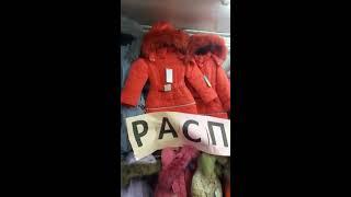 Видео Распродажа зимней детской качественной одежды по 2000 сом