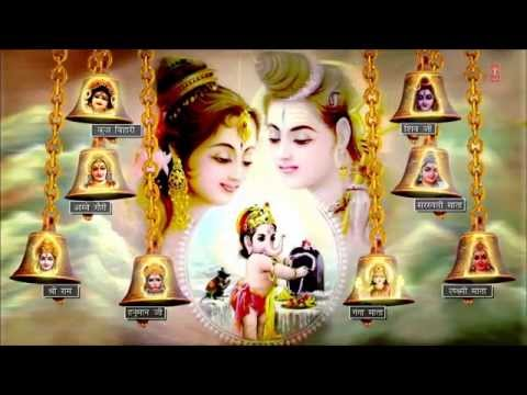 Jai Ganesh Deva Aarti  Anuradha Paudwal Full Audio Song Juke Box