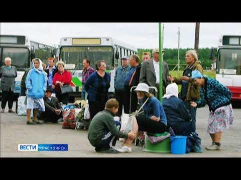 В Красноярске начинают работу сезонные автобусные маршруты