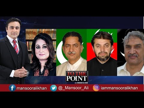 To The Point With Mansoor Ali Khan - 29 December 2017 - Express News