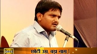 Hardik Patel voted Vyakti Vishesh of 2015: Man who achieved name and fame in such a young age