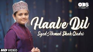 NEW RAMZAN HEART TOUCHING KALAM | SYED AHMED SHAH QADRI | HAAL E DIL | ODS PRODUCTION NAAT