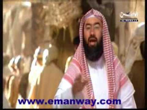 25 P1 Sera Nabaouia Fath Makka Nabil Alawdi Islam