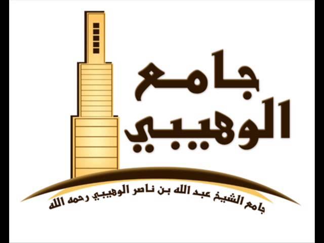 عبدالله الموسى سورة يوسف رمضان 1437هـ Youtube