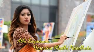 Adhuperugani || Thanu Vethikina Song || Shailaja Reddy Alludu || WhatsApp Status