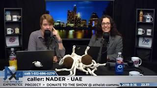 Intent Behind Creation in Quran | Nader - UAE | Atheist Experience 22.37