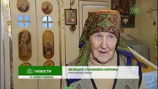 В поселке Нейво-Рудянка был совершен чин освящения крестов и куполов возводимой церкви