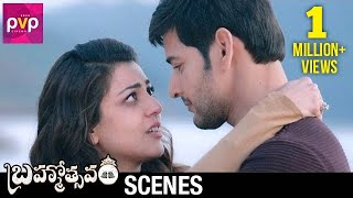 Mahesh Babu and Kajal Aggarwal Breakup Scene | Brahmotsavam Telugu Movie | Samantha | Pranitha