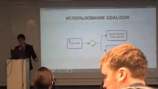 Опыт разработки системы мониторинга сельского хозяйства (Максим Хитрин)