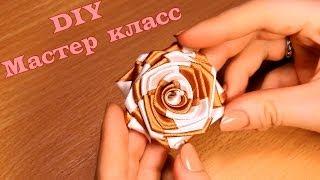 Как сделать двухцветную розу из атласной ленты  2,5 см? / DIY  Rose of Satin Ribbon