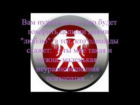 11 Мая Гороскоп Дева