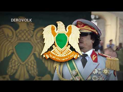 National Anthem of Libya (1977-2011) -