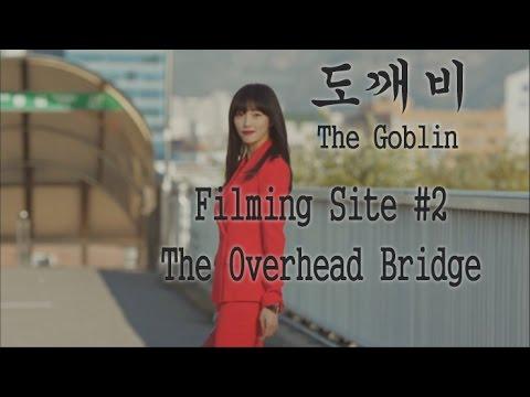 도깨비 (Goblin) Filming Location Visit 2: Overhead Bridge @ 용답역 with parody with Indra (FUNNY!)