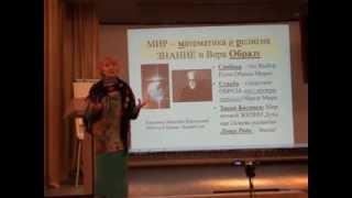 Бобова В.П. Круглый стол Доктор -- твоя вечная душа (1709) - M2U03122